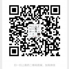 长期不限量采购箱子货邮包货(川渝地区)