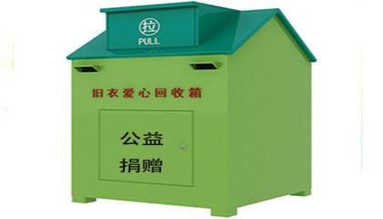 回收箱再遇难题?