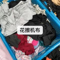 江苏工厂长期供应旧夏装!